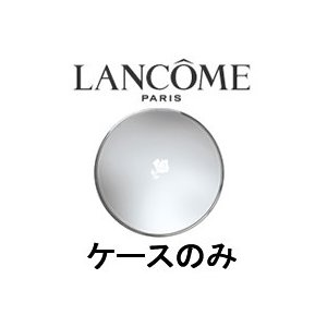ランコムブラン エクスペール クッションコンパクト ケース(LANCOME/海外処方) - 定形外送料無料 -