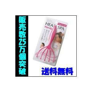 ヘッドスパ ハンドプロ ヘッドラインタイプ(1本入) ヘッドスパ HEAD SPA tg_tsw_7 - 定形外送料無料 -wp|kumokumo-square
