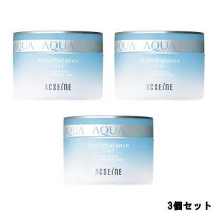 アクセーヌ モイストバランスジェル 95g ×3個セット [ ACSEINE / 美容液 / ジェル ]- 送料無料 - 北海道・沖縄を除く|kumokumo-square