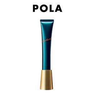 リンクルショット メディカル セラム 20g ポーラ ( POLA / 医薬部外品 / 美容液 / ...