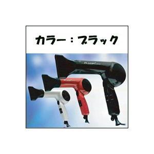 大阪ブラシ プレジールプラス1500 マイナスイオン&セラミックヘアドライヤーFTC-1550 ブラック 取り寄せ商品  - 送料無料 - 北海道・沖縄を除く kumokumo-square