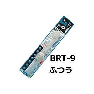 【定形外送料無料】 ハピカ イオン 専用替ブラシ BRT-9 ふつう 2本入 ( ハピカ / 替え / はぴか / ハブラシ )『ni_1』