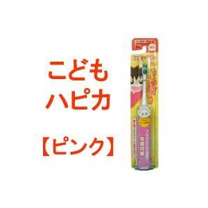 電動付歯ブラシ こどもハピカ ピンク (4961691102144) tg_tsw_7 - 定形外送料無料 - kumokumo-square