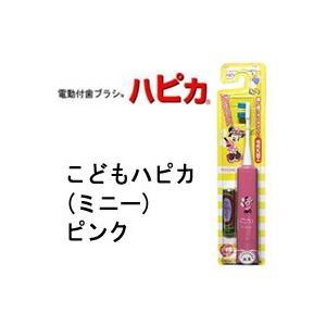 こどもハピカ ミニー ピンク 電動付歯ブラシ ハピカ - 定...
