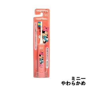 ミニマム 電動付歯ブラシ こどもハピカ ミニー MN やわらかめ [ minimum / はぴか /...