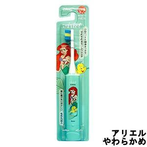 ミニマム 電動付歯ブラシ こどもハピカ アリエル AR やわらかめ [ minimum / はぴか ...