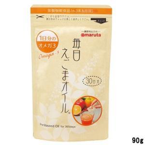 賞味期限2020年11月23日まで マルタ 毎日えごまオイル 90g ( 3g × 30袋 )- 定形外送料無料 -|kumokumo-square