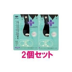外反母趾 楽歩 1個入り ×2個セット ACTIKA アクティカ (外反母趾/足指/サポート) - 定形外送料無料 -|kumokumo-square