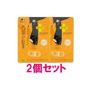 内反小趾 楽歩 1個入り×2個セット ACTIKA アクティカ (外反母趾/足指/サポート) - 定形外送料無料 -|kumokumo-square