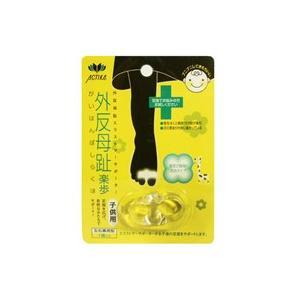 外反母趾 楽歩 子供用 1個入り 左右兼用型 ACTIKA アクティカ tg_tsw_7 - 定形外送料無料 -wp|kumokumo-square