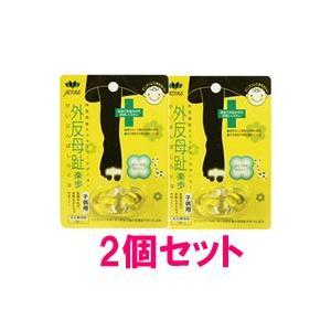 外反母趾 楽歩 子供用 1個入り ×2個セット ACTIKA アクティカ tg_tsw_7 - 定形外送料無料 -wp|kumokumo-square