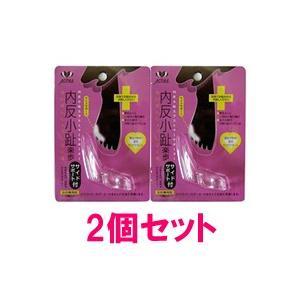 内反小趾 楽歩 サイドサポート付き 1個入り ×2個セット ACTIKA アクティカ (外反母趾/足指/サポート) - 定形外送料無料 -|kumokumo-square