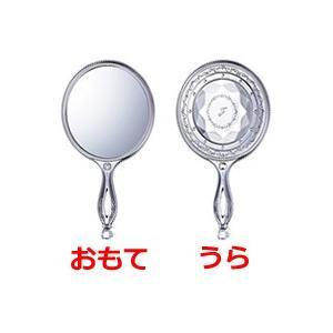 ジルスチュアート ハンドミラー ( JILL STUART / メイク 雑貨 ) - 定形外送料無料 -|kumokumo-square