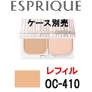 ピュアスキン パクト UV OC-410 レフィル / ケース 別売 コーセー エスプリーク - 定形外送料無料 -wp|kumokumo-square