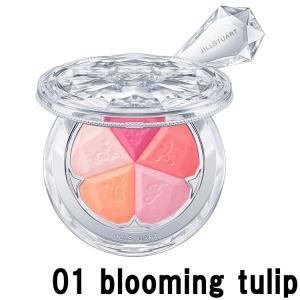 ジルスチュアート ブルーム ミックスブラッシュ コンパクト 01 blooming tulip 4.5g - 定形外送料無料 -|kumokumo-square