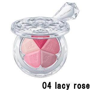 ジルスチュアート ブルーム ミックスブラッシュ コンパクト 04 lacy rose 4.5g ブラシ別売 - 定形外送料無料 -|kumokumo-square