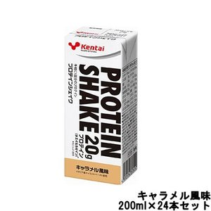 健康体力研究所 Kentai プロテインシェイク キャラメル風味 200ml×24本 tg_tsw_7 - 送料無料 - 北海道・沖縄を除く|kumokumo-square