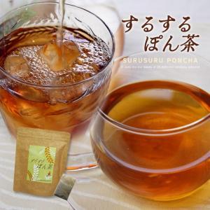 研究を重ねたこだわりの黄金比で業界最大クラス全茶葉25種をブレンド!   無添加自然植物100%なの...