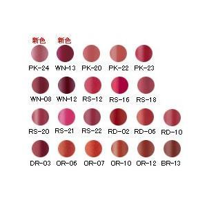 クリーミィラスティングリップA WN-13 カネボウメディア 取り寄せ商品 - 定形外送料無料 -wp kumokumo-square