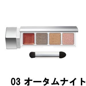 RMK ザ ベーシック4アイズ 3 オータムナイト アイシャドウ ブラシ&チップ付き 2.8g [ アールエムケー ]- 定形外送料無料 -|kumokumo-square