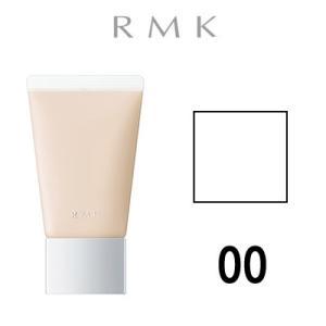 RMK クリーミィ ポリッシュト ベース 00 30g SPF11 PA++ ( 化粧下地 / アールエムケー / コスメ ) tgsak - 定形外送料無料 -wp|kumokumo-square