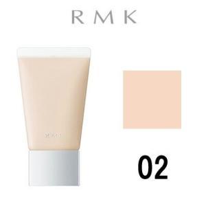 新発売 RMK クリーミィ ポリッシュト ベース N 02 ナチュラルオークル 30g )  - 定形外送料無料 -wp|kumokumo-square