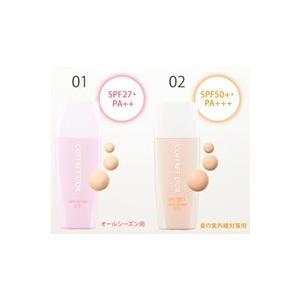 毛穴つるんとカバー 化粧もち下地 UV 02 カネボウ コフレドール(SPF50・PA++ / 化粧...
