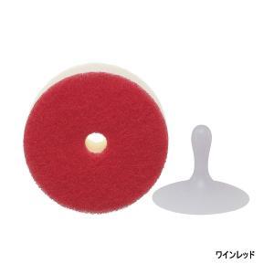 マーナ POCO キッチンスポンジ 吸盤付き ワインレッド [ marna / 日用品 / キッチン / 台所 ]- 定形外送料無料 - kumokumo-square