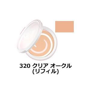 【定形外送料無料】SK-2クリアビューティエナメルラディアントクリームコンパクト【320クリアオークル】リフィルSPF30PA+++