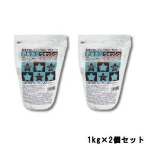 地の塩社 アルカリウォッシュ 1kg ×2セット [ ちのしお / セスキ炭酸ソーダ ] tg_tsw_7 - 送料無料 - 北海道・沖縄を除く kumokumo-square