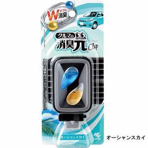 小林製薬 クルマの消臭元 クリップ オーシャンスカイ- 定形外送料無料 -wp|kumokumo-square
