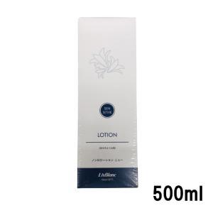 リスブランノンEローションニュー エコノミー500ml (4961812007365) - 送料無料 - 北海道・沖縄を除く|kumokumo-square