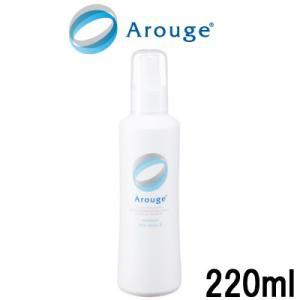 アルージェ モイスチャーミストローション 2 220mL (しっとり) L サイズ ミスト化粧水(4987305035226) - 送料無料 - 北海道・沖縄を除く|kumokumo-square