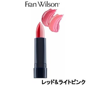 フランウィルソン ムードマッチャーリップ スプリット レッド&ライトピンク 3.5g tg_tsw_7 - 定形外送料無料 -wp|kumokumo-square