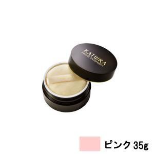 カツウラ Gシリーズ フェイスパウダー ピンク 40g ( フェースパウダー / ルースパウダー ) - 定形外送料無料 -wp kumokumo-square