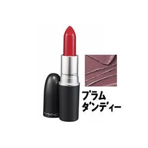 マック リップスティック # プラム ダンディー ( MAC / 口紅 ) - 定形外送料無料 -wp|kumokumo-square
