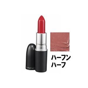 マック リップスティック # ハーフン ハーフ ( MAC / 口紅 ) - 定形外送料無料 -wp|kumokumo-square