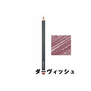 マック リップ ペンシル # ダーヴィッシュ ( MAC / リップ / ペンシル ) - 定形外送料無料 -wp|kumokumo-square