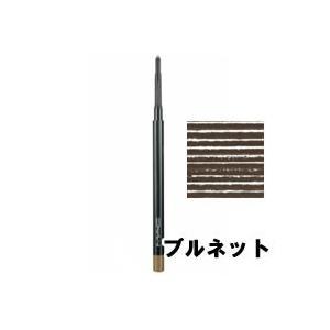 マック アイブロウ # ブルネット ( MAC / アイブロウ / アイペンシル ) - 定形外送料無料 -wp|kumokumo-square