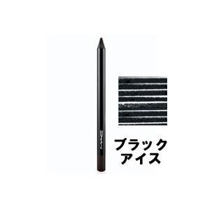 マック プロ ロング ウェア アイライナー ブラックアイス ( MAC / アイライナー / アイペンシル ) - 定形外送料無料 -wp|kumokumo-square