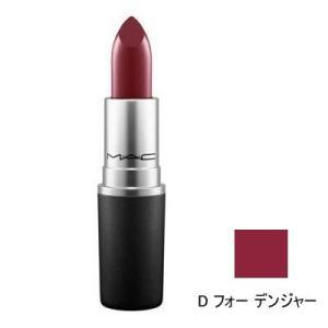 マック マット リップスティック D フォー デンジャー 3.0g [ mac / m・a・c / ポイントメイク ]- 定形外送料無料 -|kumokumo-square