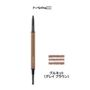 マック アイブロウスタイラー ブルネット 0.09g- 定形外送料無料 -wp|kumokumo-square