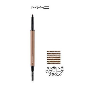 マック アイブロウスタイラー リンガリング 0.09g- 定形外送料無料 -wp|kumokumo-square