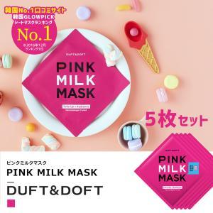 シートマスク パック ピンク ミルク マスク 5枚入 ダフト&ドフト -POSCO+  -定形外送料無料-|kumokumo-square