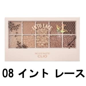 クリオ プロアイパレット 08 イント レース 0.6g×10色 [ CLIO / アイシャドウ / アイシャドウパレット ]- 定形外送料無料 -|kumokumo-square
