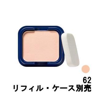 エスティローダー ダブル ウェア モイスチャー ステイインプレイスパウダー メークアップ N 62 - 定形外送料無料 -|kumokumo-square