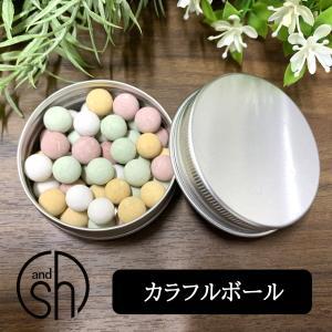 アンドエスエイチ アロマストーン セラミックボール [ アロマ / ストーン / アロマオイル / アロマプレート ]- 定形外送料無料 -|kumokumo-square