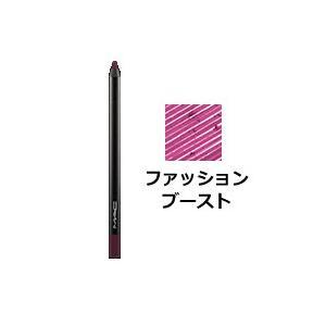 マック プロロングウェア リップペンシル ファッションブースト ( MAC / リップ ) - 定形外送料無料 -wp|kumokumo-square
