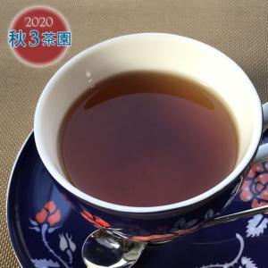 2020ダージリン秋摘3茶園セット kumorizora