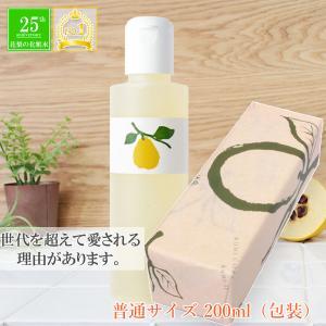 「花梨の化粧水」200ml 包装 乾燥肌・敏感肌に潤いを 【花梨化粧水】